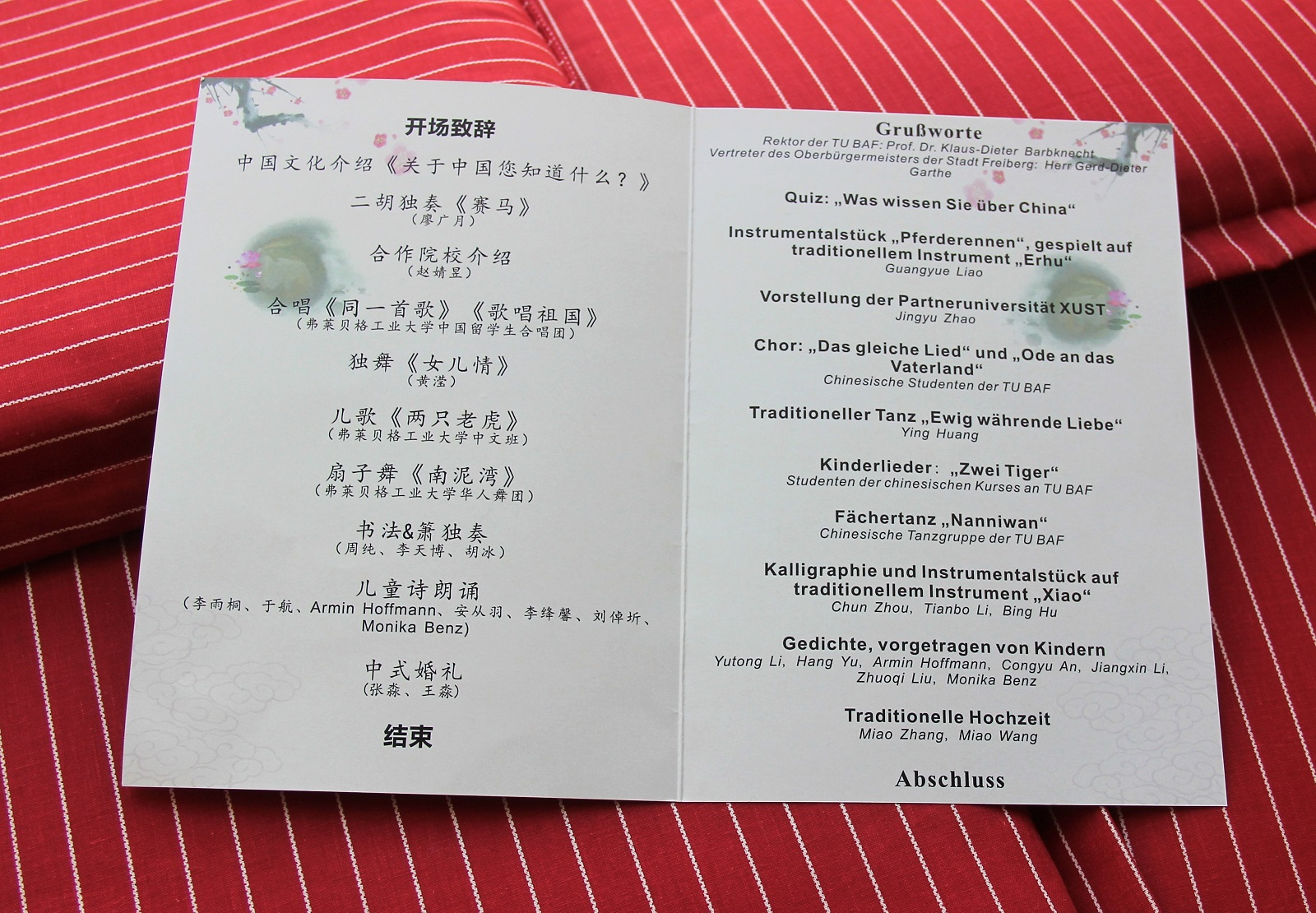Review International Day With Chinese Night June 2017 Tu